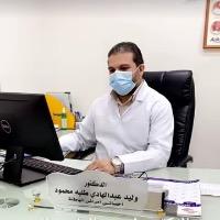 دكتور وليد محمود