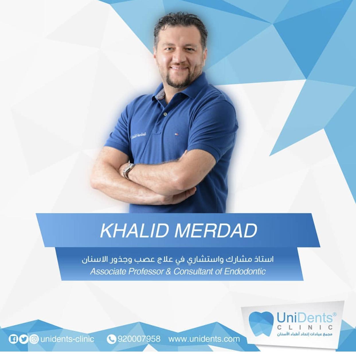 دكتور خالد مرداد الأسنان